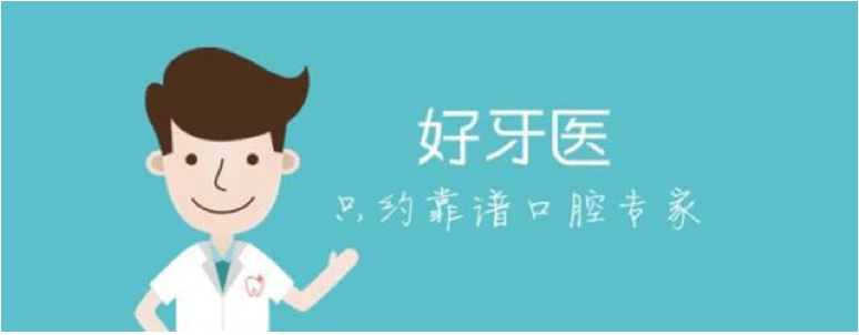 news-haoyayi